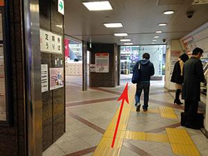 小鳥のセンター病院・池袋へのアクセス:東武東上線をご利用の場合2
