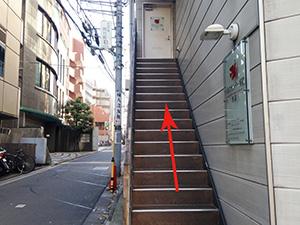小鳥のセンター病院・池袋へのアクセス:東武東上線をご利用の場合10